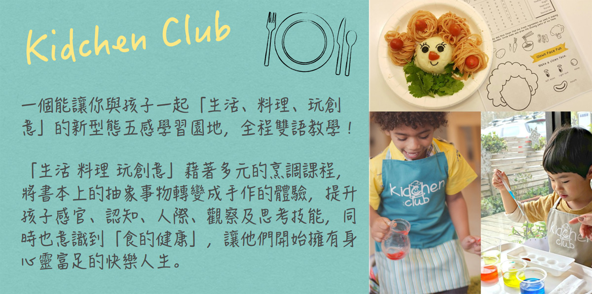 Cooking ABC