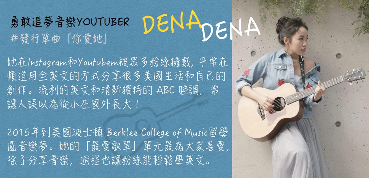 Singing ABC